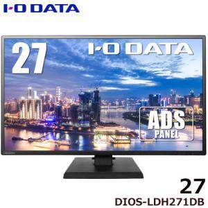 液晶ディスプレイ アイオーデータ DIOS-LDH271DB [超解像技術&広視野角ADSパネル採用 27型ワイド液晶ディスプレイ]|イートレンドPayPayモール店