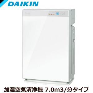 空気清浄機 ダイキン MCK70X-W [加湿ストリーマ空気清浄機 (ホワイト)]|イートレンドPayPayモール店