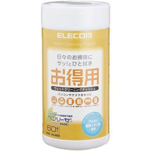 OA用 ウェットティッシュ エレコム WC-AL60 [ウェットクリーニングティッシュ(お徳用タイプ)60枚入]|etrend-y