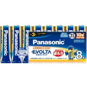 乾電池 パナソニック LR6EJ/8SW [エボルタ電池単三形8P]|etrend-y