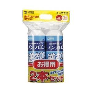 エアダスター サンワサプライ CD-31SET [エアダスター(逆さOKエコタイプ)]|etrend-y