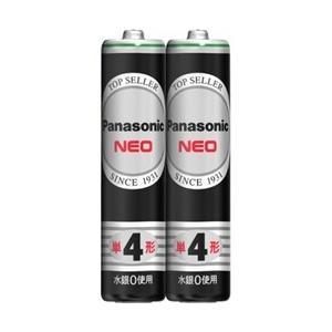 乾電池 パナソニック R03NB/2S [マンガン乾電池 ネオ黒 単4形 2本シュリンクパック]|etrend-y
