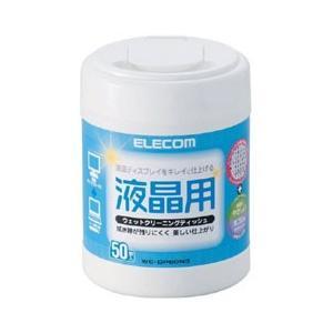OA用 ウェットティッシュ エレコム WC-DP50N3 [液晶用ウェットクリーニングティッシュ/ボトル入りタイプ/50枚]|etrend-y