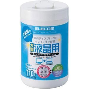OA用 ウェットティッシュ エレコム WC-DP110LN3 [液晶用ウェットクリーニングティッシュ/大判タイプ/110枚]|etrend-y