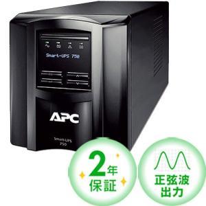 ●運転方式 : ラインインタラクティブ方式 ●筐体 : タワー型 ●定格入力電圧 : AC100V ...
