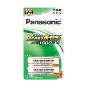 充電式電池 パナソニック BK-3LLB/2B [充電式エボルタ 単3形 2本パック(お手軽モデル)]|etrend-y