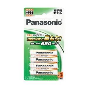 充電式電池 パナソニック BK-4LLB/4B [充電式エボルタ 単4形 4本パック(お手軽モデル)]|etrend-y