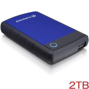ポータブルHDD トランセンド TS2TSJ25H3B [StoreJet 25H3 USB 3.0...
