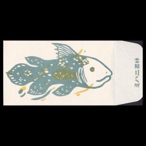 独特な色合いの染め布で知られる「みはに工房」(岸本かや、鹿児島丹緒子)さんのデザインが紙ものになりま...