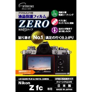 エツミ デジタルカメラ用液晶保護フィルムZERO Nikon Zfc対応 E-7392