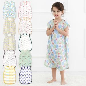 ハンスパンプキン スリーパー 夏用 赤ちゃん 背中メッシュ 横開き スナップボタン 綿 二重ガーゼ コットン ドレス型 メール便可/HANS-COOLDRESS|ette