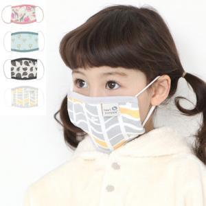 マスク ベビー 赤ちゃん ガーゼ 子供 子供用 ハンスパンプ...