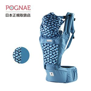 POGNAE ポグネー ヒップシートキャリア ORGA(オルガ)【日本正規取扱店】【送料無料】/PG-HIPSEAT-ORGA|ette