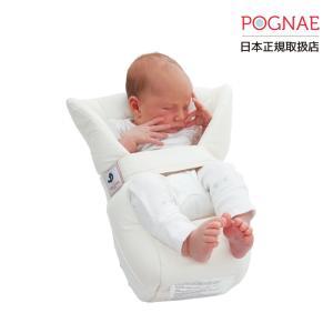 POGNAE ポグネー 新生児インサート【日本正規取扱店】【送料無料】/PG-INSERT|ette