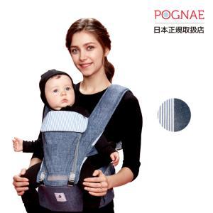 POGNAE ポグネー ヒップシートキャリア NO5neo(ナンバーファイブネオ)【日本正規取扱店】【送料無料】【SG認証】/PG-NO5NEO|ette