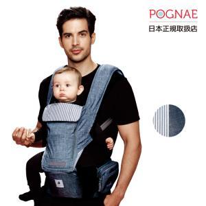 POGNAE ポグネー ヒップシートキャリア NO5PLUS(ナンバーファイブプラス)【日本正規取扱店】【送料無料】【SG認証】/PG-NO5PLUS|ette