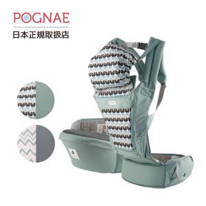 POGNAE ポグネー ヒップシートキャリア ORGAPLUS(オルガプラス)【日本正規取扱店】【送料無料】【SG認証】/PG-ORGAPLUS|ette