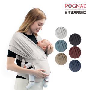 POGNAE ポグネー ベビーラップ STEP ONE Air(ステップワンエア)【日本正規取扱店】【送料無料】/PG-STEPONE-AIR|ette