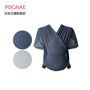 【POGNAE】ポグネー STEPONE SHAWL Seasonal(ステップワンショールシーズナル) /PG-STEPONE-SHASEASON|ette