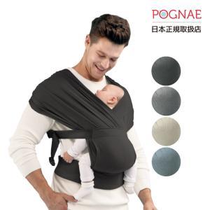 POGNAE ポグネー ベビーラップ STEP ONE 一体型(ステップワン一体型) 【日本正規取扱店】【送料無料】/PG-STEPONE-UNIT|ette