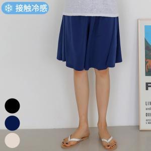 マタニティ スカートパンツ 夏 低身長 ゆったり ルームパンツ ズボン 涼しい ワイド 大きいサイズ 妊婦服 メール便可/SBP12007 ette