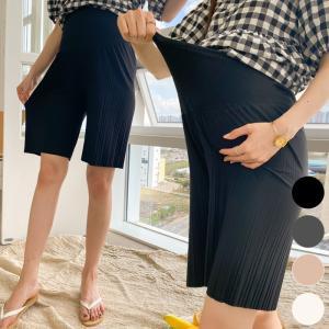 プリーツ マタニティ ハーフパンツ 夏 半ズボン 低身長 レギパン ルームウェア パジャマ 臨月 妊婦服 メール便可/SBP12013|ette