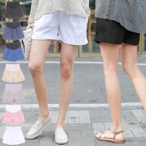 マタニティ パンツ ショートパンツ ロールアップ 夏 M L XL/SO098-SOB00-HN \メール便可/