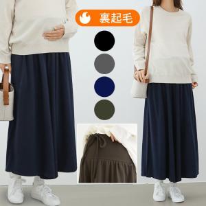 マタニティ ズボン 裏起毛 冬 安い ウエスト紐 ワイド スカーチョ ガウチョ 大きいサイズ 妊婦服/SOB5305-1|ette