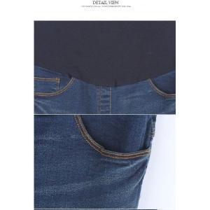 マタニティ デニム 安い アジャスター ストレート ダメージ 大きいサイズ 妊婦服 メール便可/SOB7007|ette|06