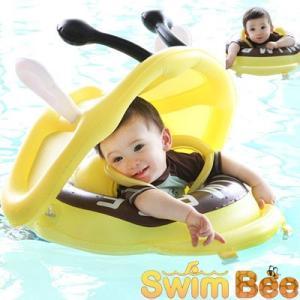 浮き輪 ベビー 子供 赤ちゃん 日よけ サンシェード 赤ちゃんの浮き輪デビューにはスイムビー 60cm 80cm 90cm 120cm/SWIM-BEE (ギフトラッピング不可)|ette