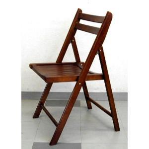 木製 折りたたみ椅子 木座 ダークブラウン 4.1kg [NO.367Dブラウン]