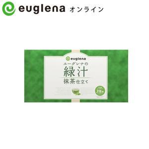 名称:ユーグレナグラシリス含有麦類若葉加工商品 原材料名:難消化性デキストリン(食物繊維)、ユーグレ...
