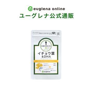 【ユーグレナ公式通販ショップ】 メディカプラス イチョウ葉&DHA   MEDICA+|euglena-farm