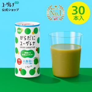 からだにユーグレナ Green Smoothie 乳酸菌入り 30本 195g ユーグレナ スムージ...