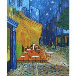 油絵  ゴッホの名作「夜のカフェテラス」|eurasia-art