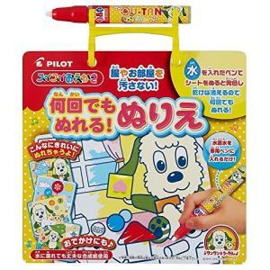 対象年齢 :18月以上 おもちゃ/赤ちゃん・幼児のおもちゃ