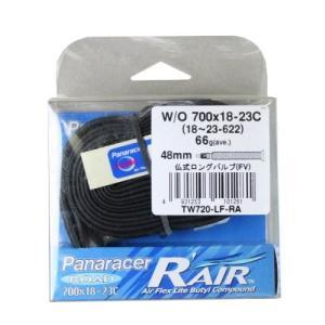 パナレーサー チューブ R'AIR [W/O 700x18~23C] 仏式ロングバルブ(48mm) ...