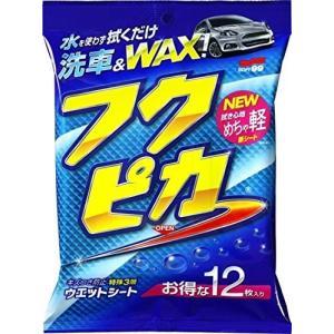 生産国:日本 材質・素材:シート素材:合成繊維、成分:撥水レジン・光沢ポリマー・洗浄液 枚数:12枚...
