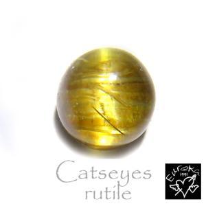 ルチルクォーツは水晶の中に針状の鉱物(ルチル)が閉じ込められた神秘的な石です。 針状といっても毛髪ぐ...