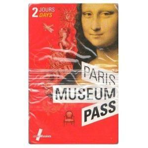 パリミュージアムパス2日券 2019年6月末までの利用限定割引! eurlink