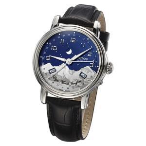 epos エポス ブルーマウンテン 腕時計 3391ABL 自動巻|euro