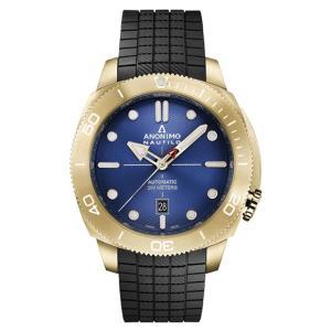 アノーニモ ANONIMO ナウティーロ 腕時計 AM-1001.04.003.A11 NAUTILO|euro