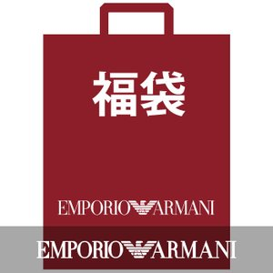 on sale 4e499 f8a78 アルマーニ 福袋の商品一覧 通販 - Yahoo!ショッピング