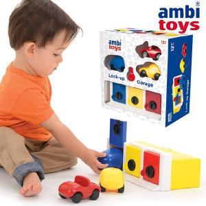 Bornelund ボーネルンド Ambi Toys アンビ・トーイ ロック・アップ・ガレージ ~ 出産祝い、男の子、女の子の誕生日、クリスマスに。|eurobus