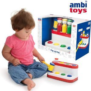 Bornelund ボーネルンド Ambi Toys アンビ・トーイ ピョコピョコ ハンマートーイ ~ 出産祝い、男の子、女の子の誕生日、クリスマスに。|eurobus