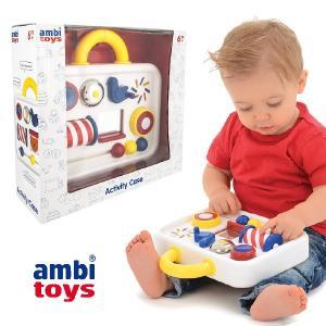 Bornelund ボーネルンド Ambi Toys アンビ・トーイ アクティビティ・ケース ~ 出産祝い、男の子、女の子の誕生日、クリスマスに。|eurobus