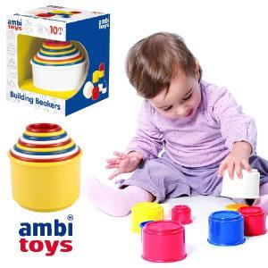Bornelund ボーネルンド Ambi Toys アンビ・トーイ ビルディング・カップ コップ重ね ~ 出産祝い、男の子、女の子の誕生日、クリスマスに。|eurobus