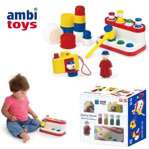 Bornelund ボーネルンド Ambi Toys アンビ・トーイ トドラーギフトセット ~ 出産祝い、男の子、女の子の誕生日、クリスマスに。 eurobus