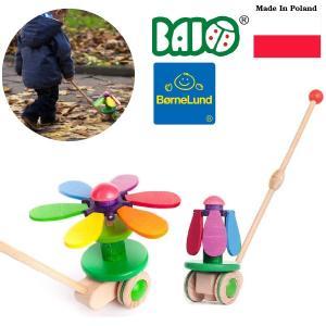 Bornelund ボーネルンド BAJO バヨ プッシュトーイ レインボーフラワー ~ 出産祝いや1歳、2歳の誕生日やクリスマスプレゼントに。|eurobus