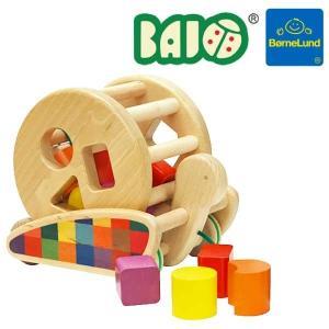 Bornelund ボーネルンド BAJO バヨ社 カラフルプルトーイ1歳、1歳半、の男の子、女の子、誕生日、出産祝い、ハーフバースデイに人気!カラフルなブロックで形|eurobus